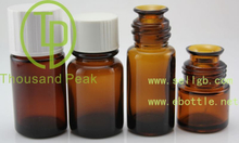 280ml/140ml Amber wide horn mouth pharmaceutical bottle with bakelite cap/good sealing/leakage-proof