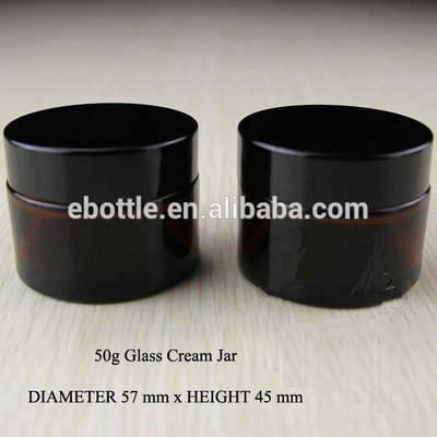 50g Glass cosmetic jar Amber color.